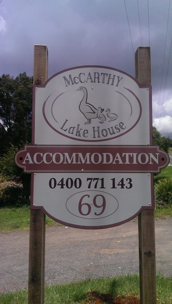 McCarthy Lake House Maleny Accommodation Street Sign